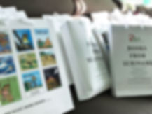 boeken-voor-nickerie_web.jpg