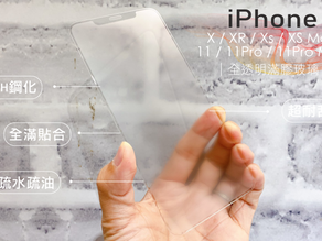 【IDEOLOGY】iPhone 霧面3D全透明UV滿膠玻璃貼 X / XR / XS / XS Max / 11 / 11Pro / 11Pro Max/超服貼不卡塵 3D完美防護/曲面視野超清