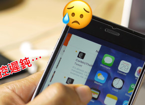 【IDeology 手機維修】iPhone 出現觸控不靈敏、畫面凍結