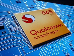 5G 高通Snapdragon765 / 765G 以及Snapdragon865 晶片正式亮相