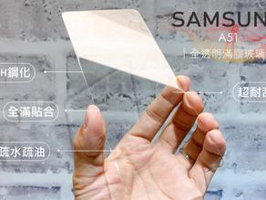 【IDEOLOGY】Samsung Galaxy A51 曲面視野超清晰 全透明滿膠玻璃貼超服貼不卡塵 3D完美防護