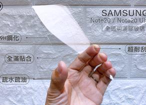 【IDEOLOGY】SAMSUNG NOTE20 / NOTE20 Ultra 3D全透明UV滿膠玻璃貼/超服貼不卡塵 3D完美防護/曲面視野超清