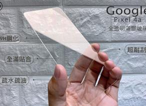 【IDEOLOGY】Google Pixel 4a 3D全透明UV滿膠玻璃貼/超服貼不卡塵 3D完美防護/曲面視野超清