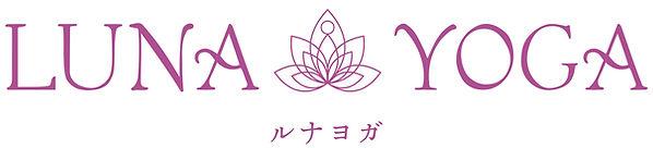lunayoga_logo_a.jpg