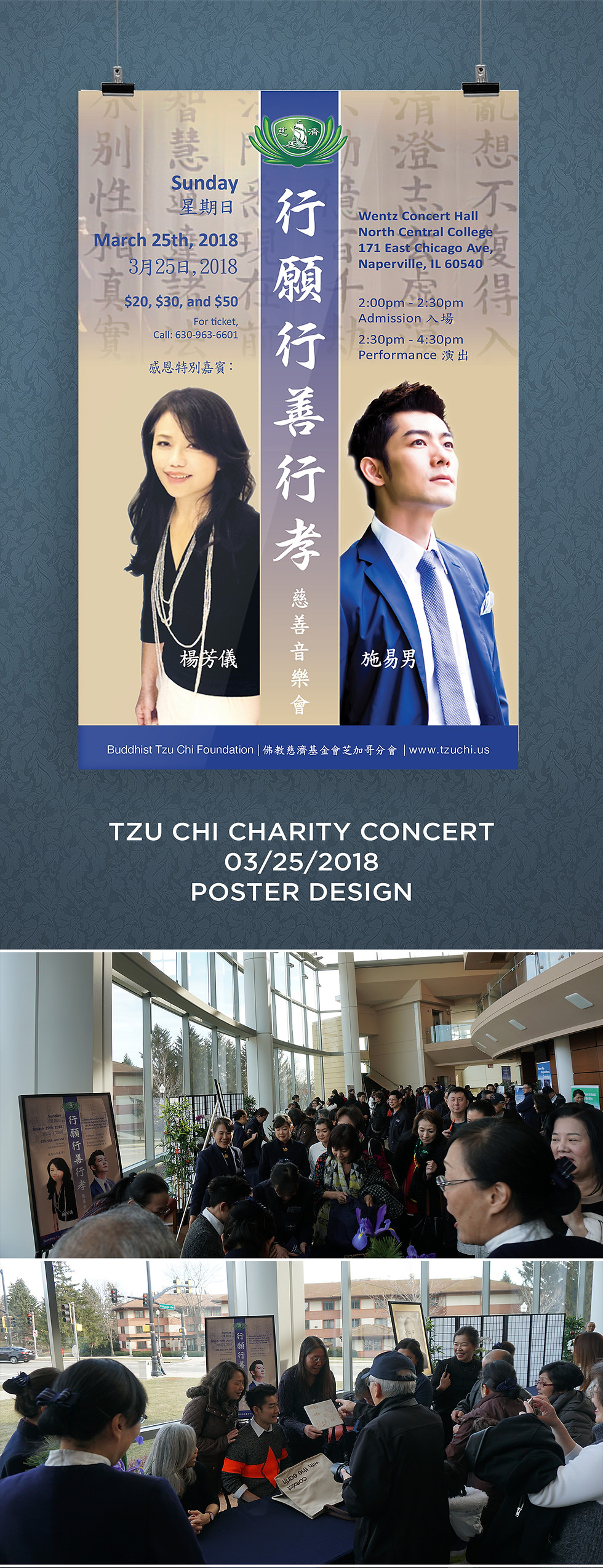 Tzu Chi_2018 Concert_Flyer_20180522.jpg