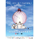 Vertical Poster Chin July_web.jpg