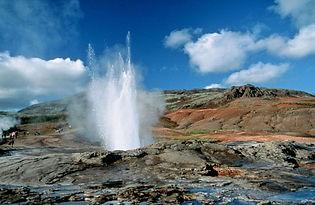 Erupting geysir.jpg
