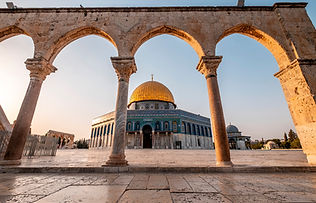 Dome of the Rock shutterstock_1256617819