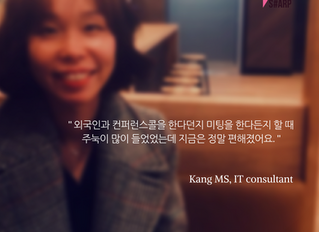 [회원 인터뷰 #1] Kang MS, IT Consultant