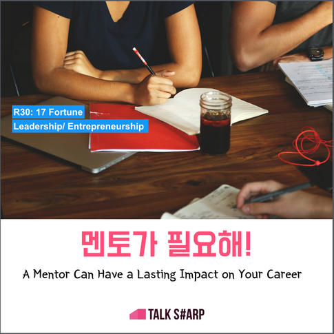 A Mentor Can Have a Lasting Impact on Your Career