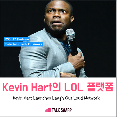 Kevin Hart Launches Laugh Out Loud Network