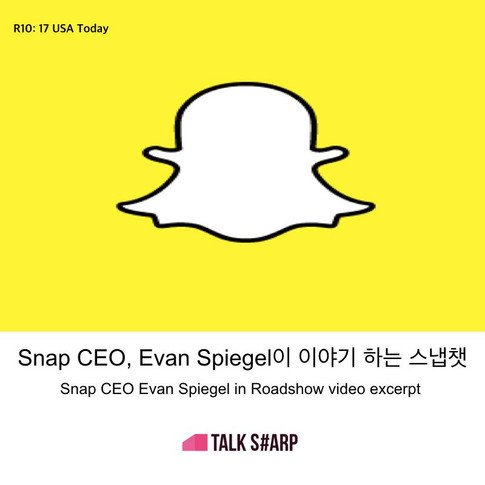Snap CEO가 이야기 하는 스냅챗