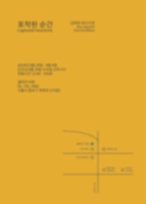 1BD3F008-363A-4B81-AEC3-B6236F02DED5.jpe