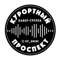 logo_kp_new_whiteonvlack.png