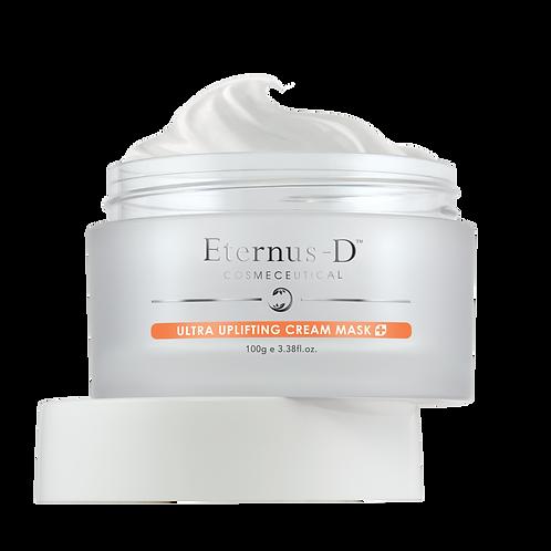 膠原提升抗皺面膜 Ultra Uplifting Cream Mask