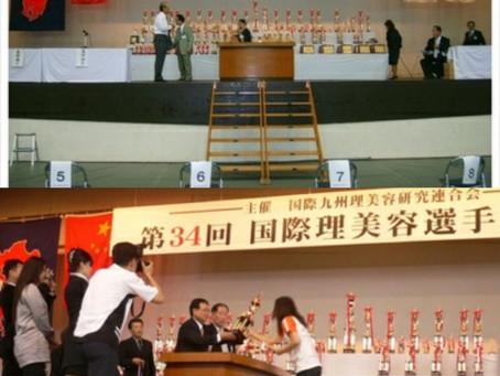 일본  미용국제경연대회 우승시상식