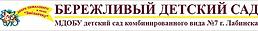 banner-berejlivyi-ds5.webp