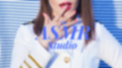 ASMRstudio.png