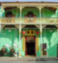 Penang_Peranakan_Mansion,_George_Town.jp