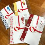 畳縁のお祝い袋