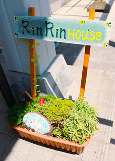 学童保育rinrinhouse