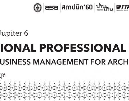 International Professional Practice Workshop : Business Management for Architect Part 1