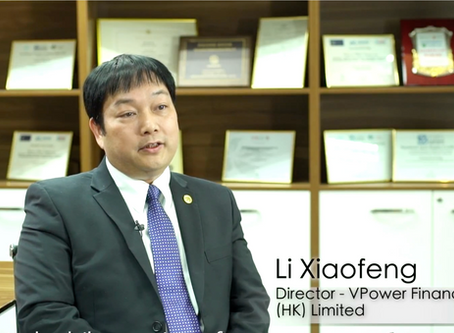 Testimonial: VPower Finance Security (HK) Limited