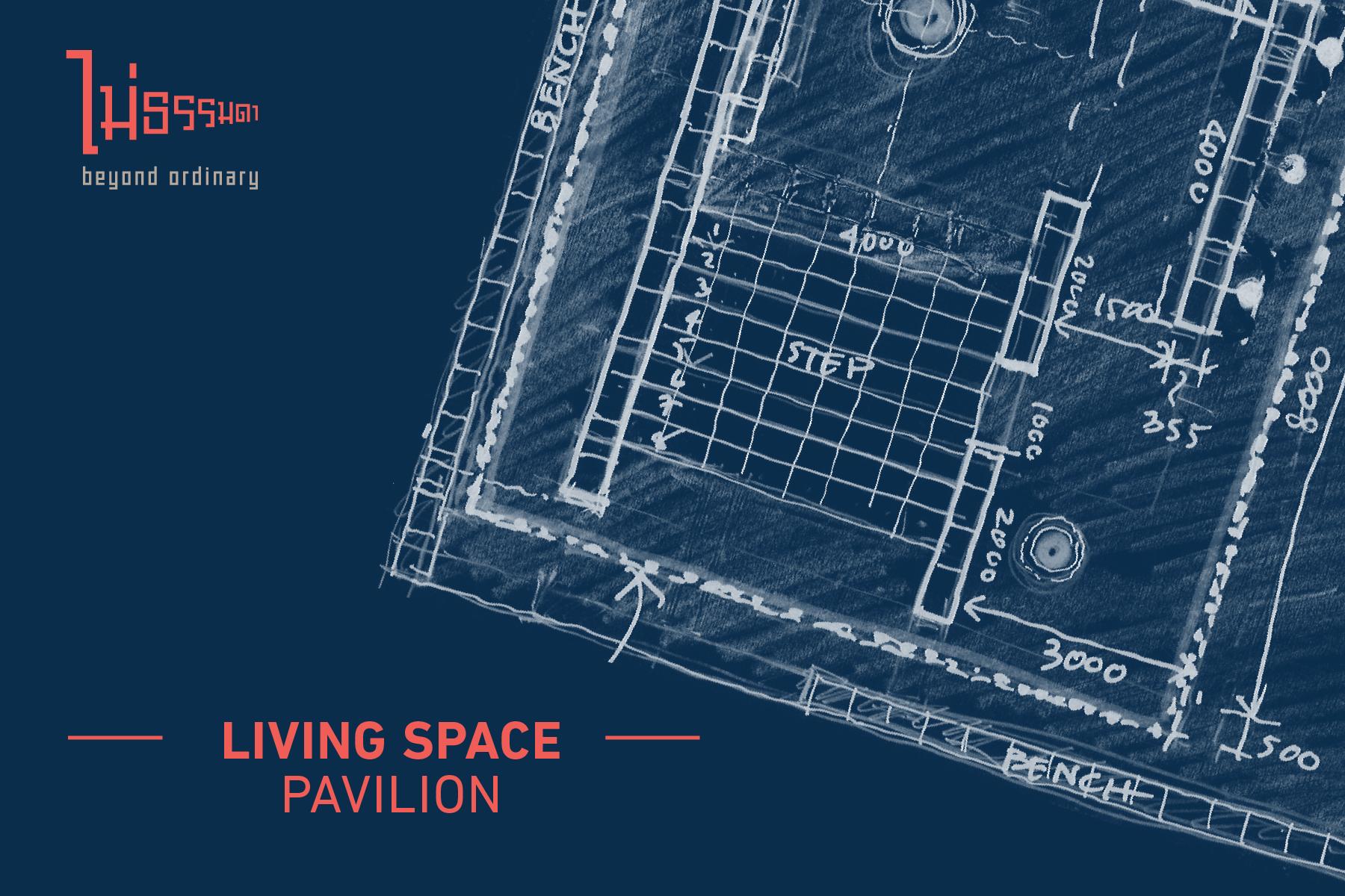 ASA Expo18_Living Pavilion_Cover-01