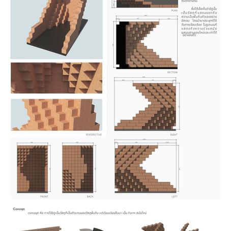 คณะสถาปัตยกรรมศาสตร์และการผังเมือง มหาวิทยาลัยธรรมศาสตร์ ศูนย์รังสิต