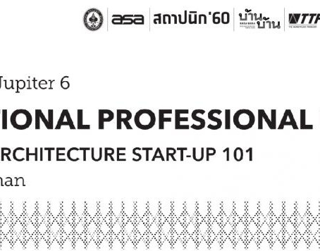 International Professional Practice Workshop : Architecture Start-Up 101