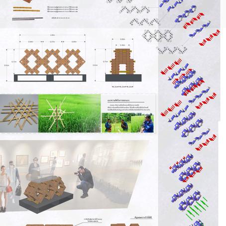 คณะเทคโนโลยีอุตสาหกรรม (สาขาวิชาสถาปัตยกรรม) มหาวิทยาลัยราชภัฏเชียงราย