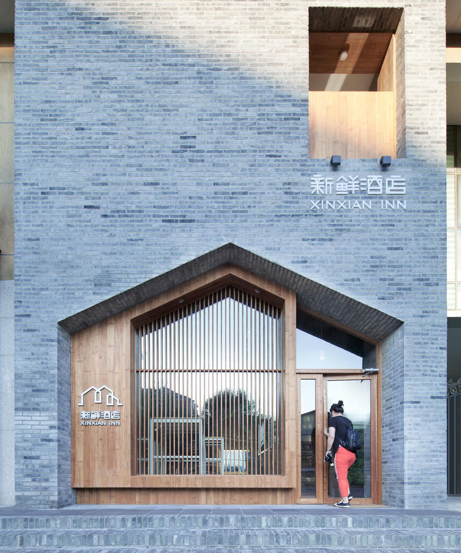 XinXian Inn
