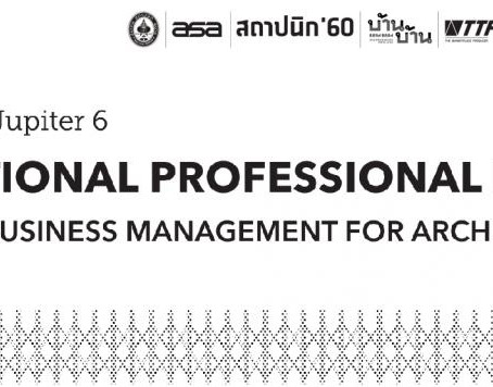 International Professional Practice Workshop : Business Management for Architect Part 2