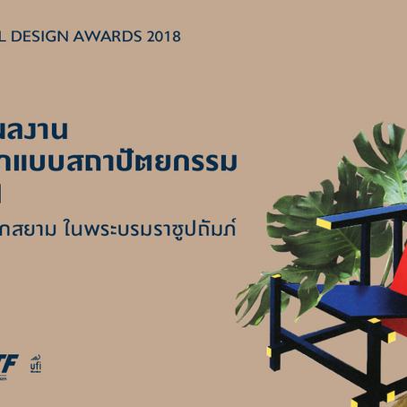 ASA ARCHITECTURAL DESIGN AWARDS 2018