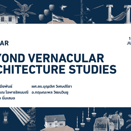 BEYOND VERNACULAR ARCHITECTURE STUDIES