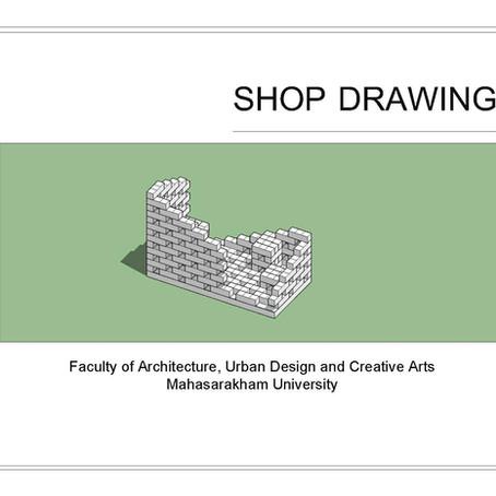คณะสถาปัตยกรรมศาสตร์ ผังเมืองและนฤมิตศิลป์ (สํานักสถาปัตยกรรม) มหาวิทยาลัยมหาสารคาม