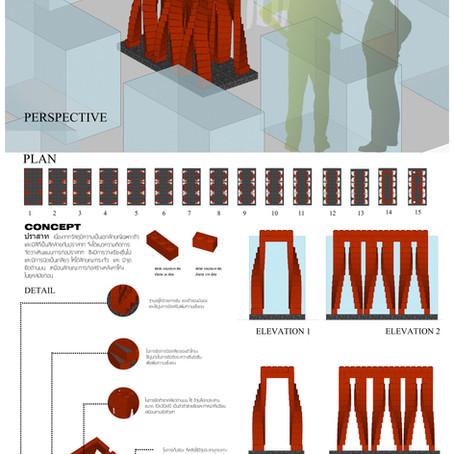 คณะเทคโนโลยีอุตสาหกรรม (สาขาวิชาสถาปัตยกรรม) มหาวิทยาลัยราชภัฏนครราชสีมา