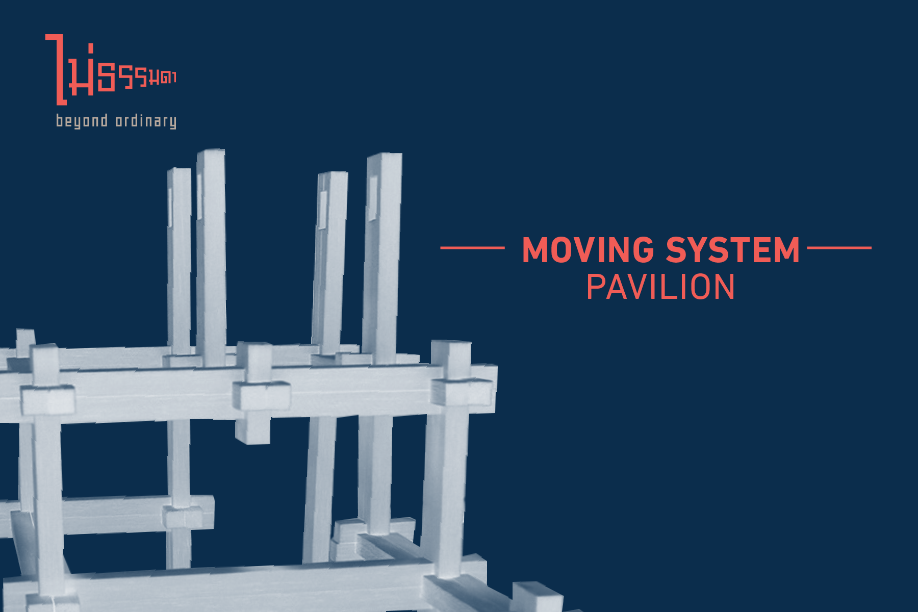 ASA Expo18_Moving System Pavilion_Cover-04