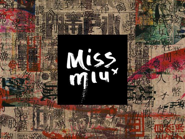 thisisus_miss_miu_015.jpg