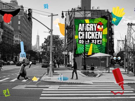 thisisus_angry_chicken_ci_09.jpg