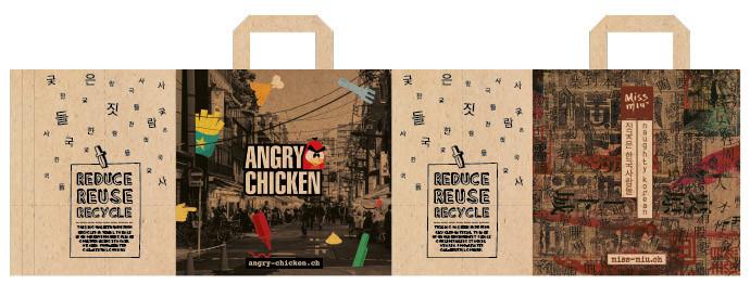 thisisus_angry_chicken_ci_07.jpg