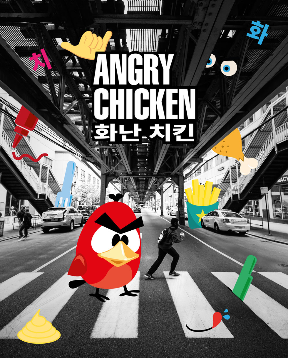 thisisus_angry_chicken_ci_13.png