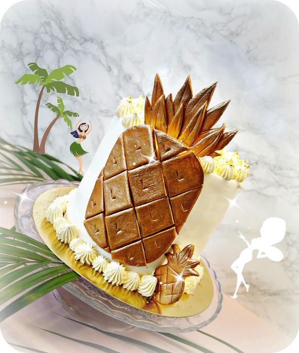 """""""Ananas Layer Cake"""""""