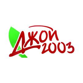 Лого Джой 2003.jpg