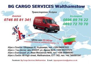 BG CARGO SERVICES.jpg