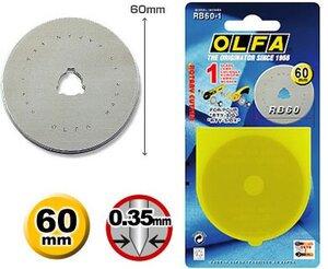 OLFA Rotary Blade Large 60mm