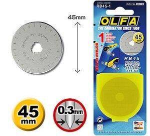 OLFA Rotary Blade 45mm