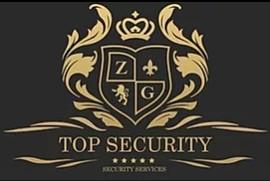 Top Security London.jpg