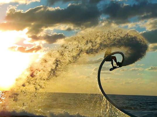 El Hoverboard