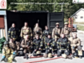 Course Photo Firekit.png